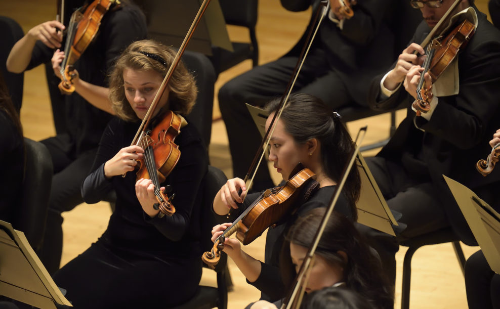 Curtis Chamber Orchestra w/ Andrew Grams, conductor